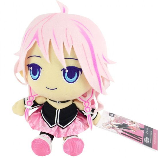 IA - Aria of the Planetes Plush (Cuteforme)